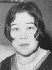 Kanoko Okamoto