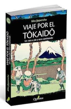Viaje por el Tōkaidō. Un rato a pie y otro caminando