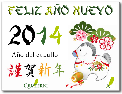 Quaterni te desea Feliz Navidad y próspero año del caballo