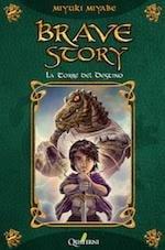 En Septiembre, 'Brave Story 2. La Torre del Destino'