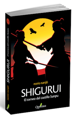 SHIGURUI. El torneo del castillo Sunpu
