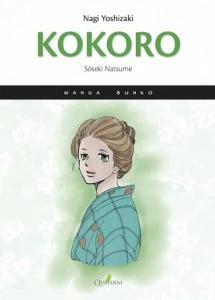 Kokoro Manga