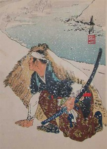musha-shugyo